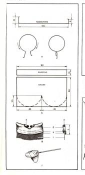 Как сшить чехол для обруча с карманом
